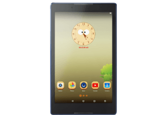Produktbild LENOVO Tab 3 8, Tablet mit 8 Zoll, 16 GB Speicher, 2 GB RAM,